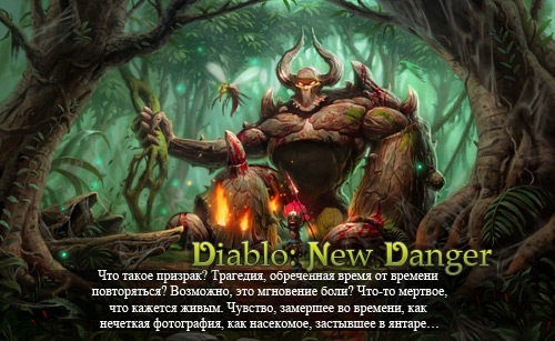http://diablond.f-rpg.ru/files/0012/20/e9/29505.jpg